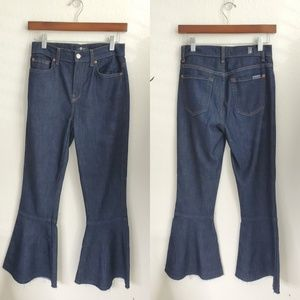 Nwot 7 For All Mankind Cropped Kick Flare Jeans.